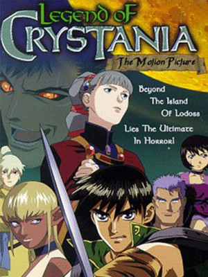 Legend of Crystania E01