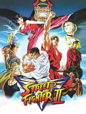 مبارزین خیابانی - قسمت 2 - Street Fighter E02