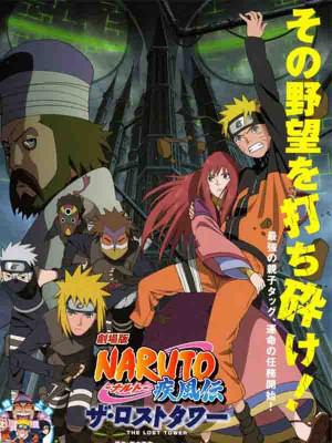 Naruto : The Lost Tower