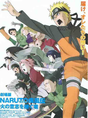 Naruto - The Lost Tower