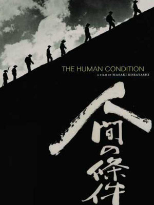 The Human Condition 1 : No Greater Love