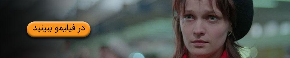 فیلم دکالوگ : ده فرمان