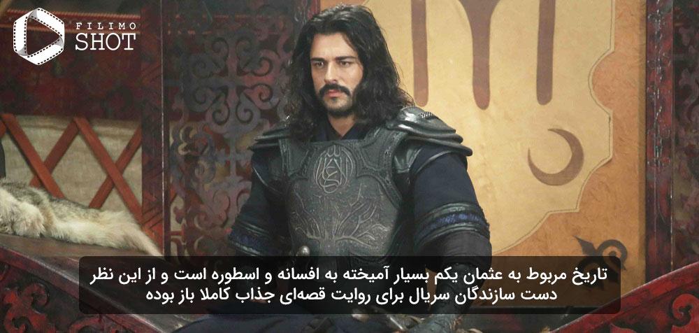 بوراک اوزچیویت در نمایی از سریال ترکی قیام عثمان