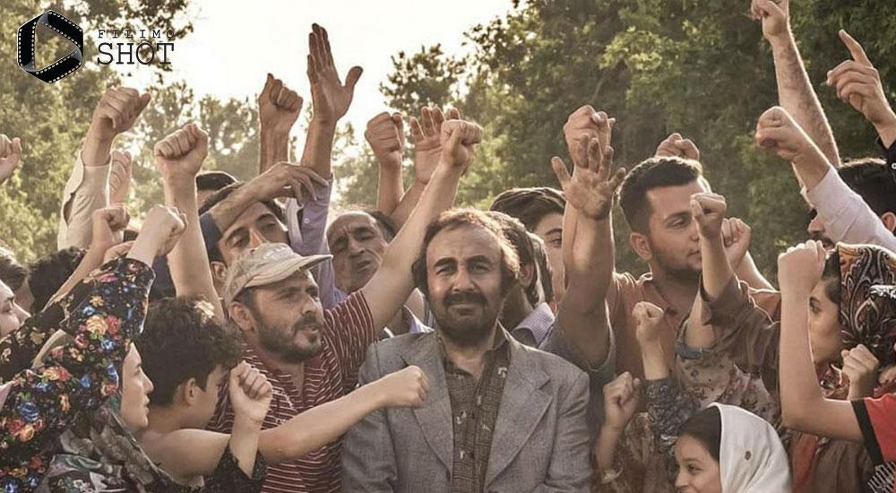 رضا عطاران در نمایی از فیلم شیشلیک