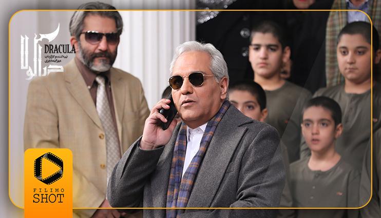 مهران مدیری در نمایی از سریال هیولا 2
