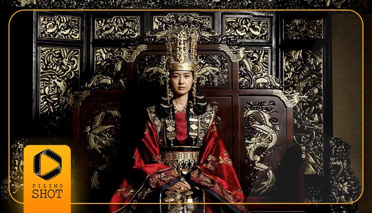 سریال کره ای ملکه سئوندوک
