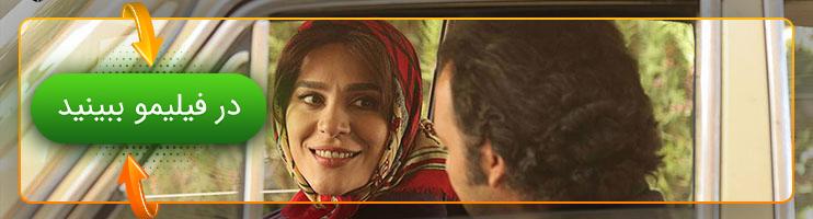 سریال ایرانی می خواهم زنده بمانم